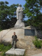 at Hua Yan temple, Laoshan