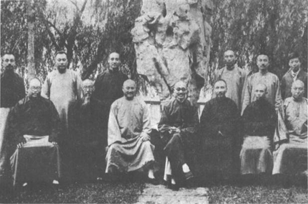 武術偶談 (1936) - photo 1