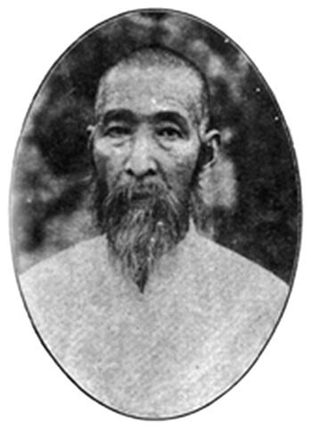 孫祿堂 portrait - 1929