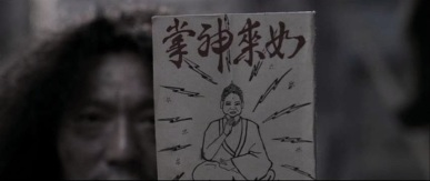 Kung Fu Hustle_5