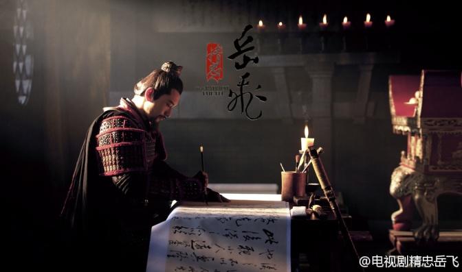 Manjianghong Fist