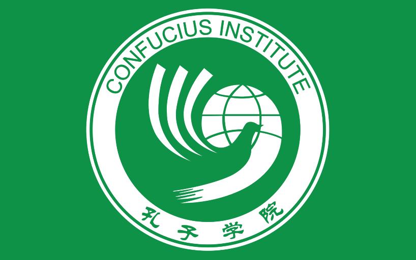confucius_institute_logo