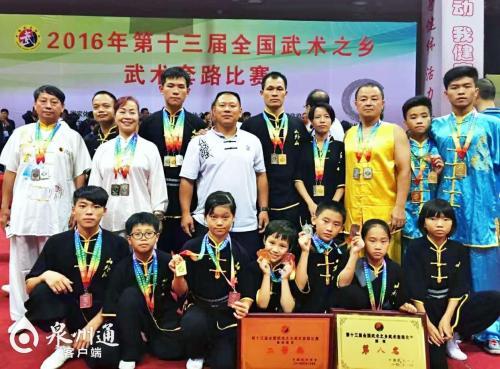 quanzhou taolu cup2.jpg