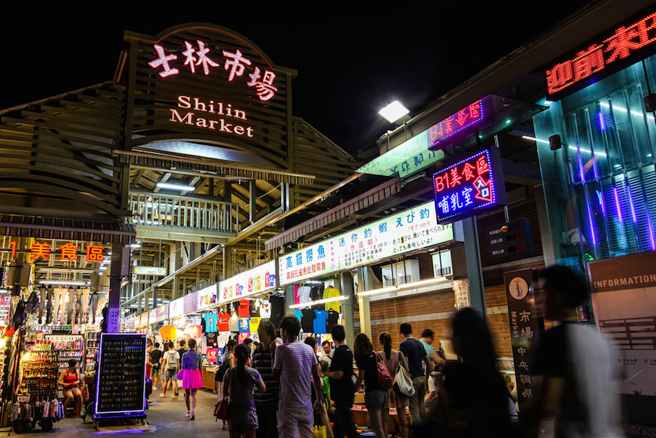 Shilin-Night-Market-in-the-Shilin-District-of-Taipei-credt-Ronnie-Chua.jpg