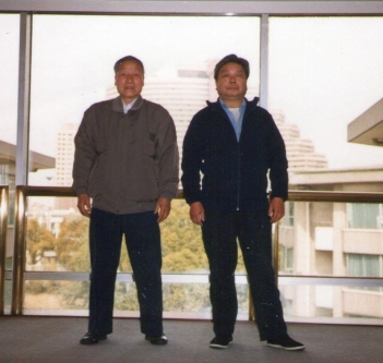 Wang Zhong Dao/ He Bin Quan