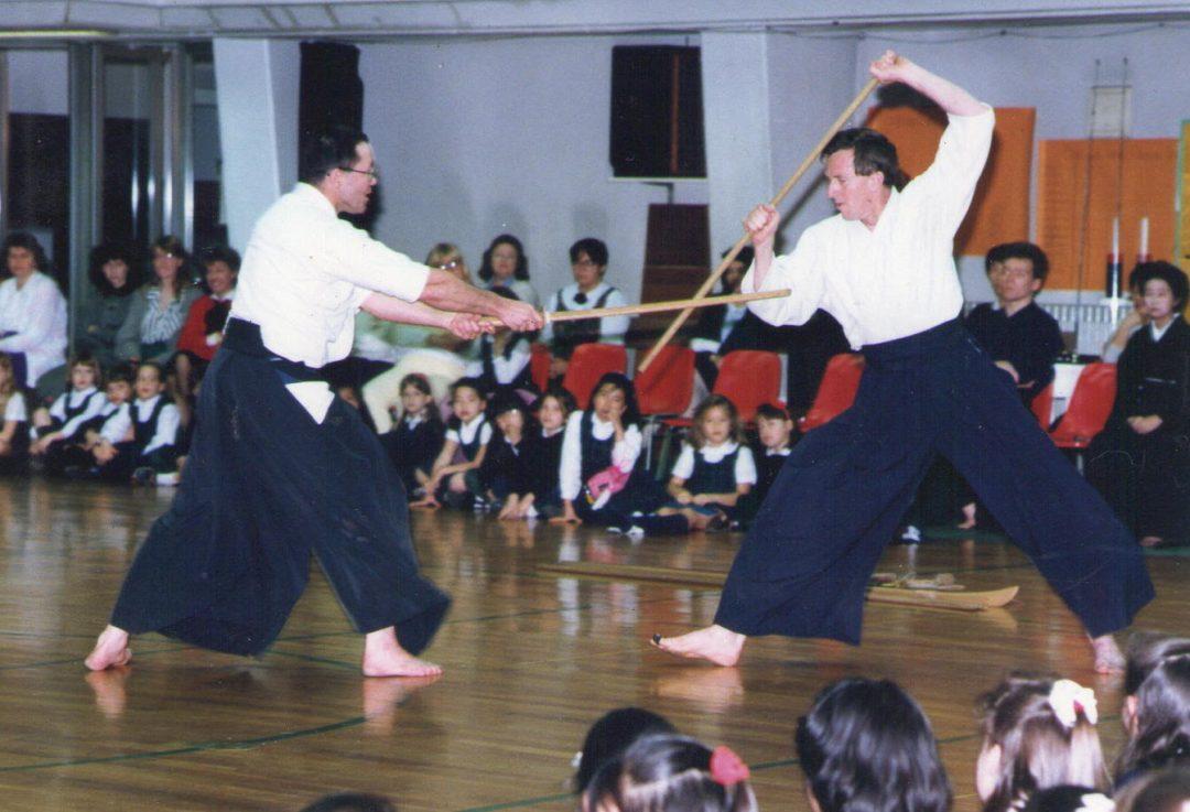 Shindo Muso ryu Jyojutsu